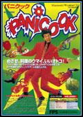 Panicook