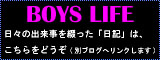 Boys_life